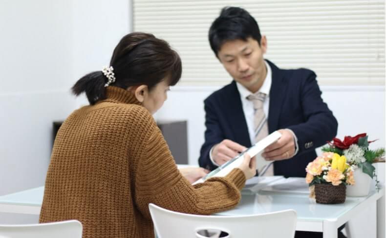 横浜の探偵「ピアレス探偵事務所」の相談
