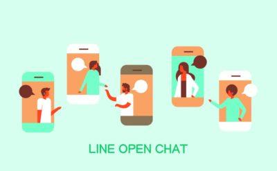 LINEオープンチャット